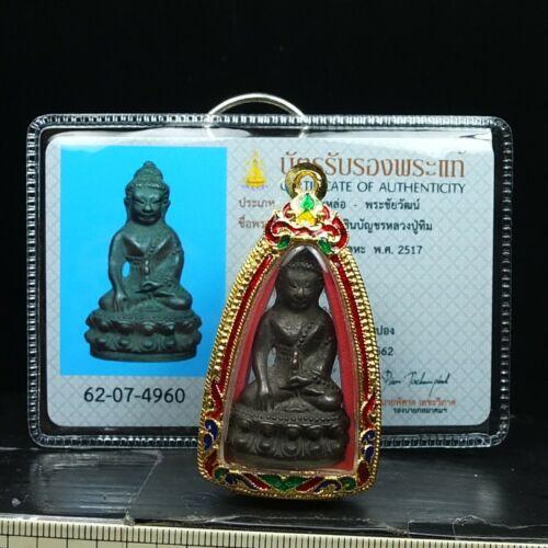 Rare Phra Kring ,,LP Tim  (Samakom Card ),Wat Rahanrai,Rayong.Thai buddha amulet