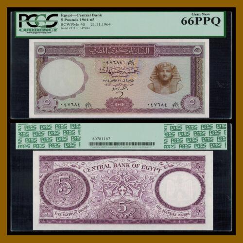 Egypt 5 Pounds, 1964-65 P-40 Tutankhamun PCGS 66 PPQ