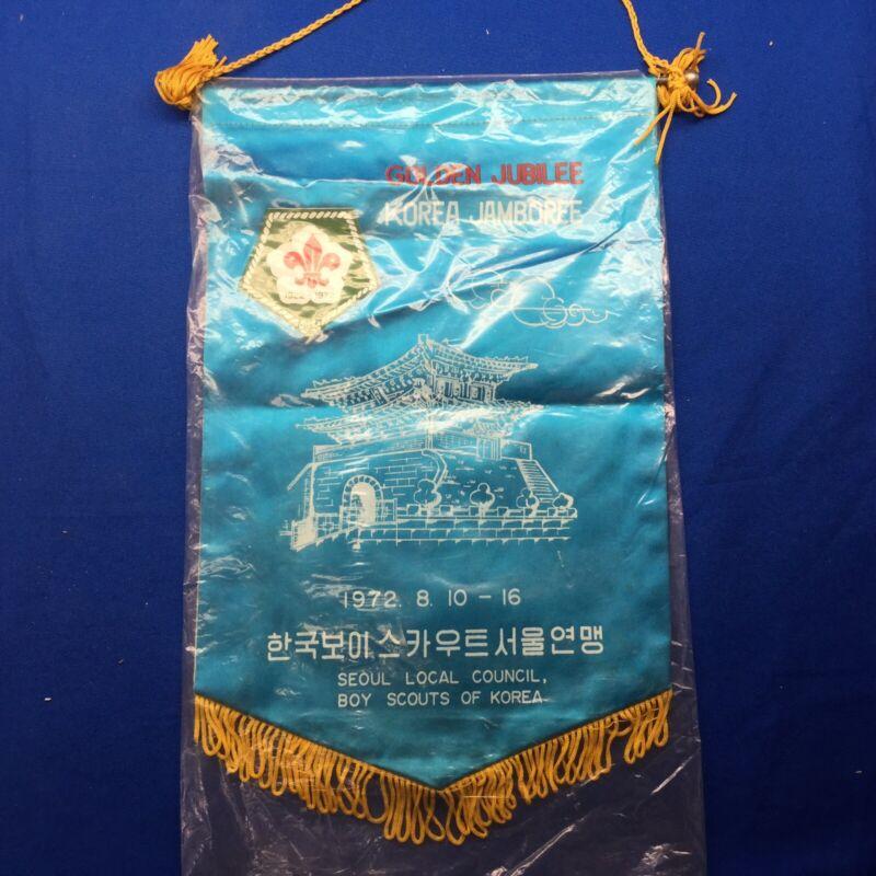 Boy Scout 1972 Golden Jubilee Korea Jamboree Seoul Local Council Mini Banner