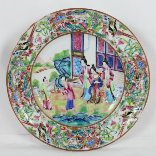 VERY FINE EARLY 19TH CENTURY CHINESE ROSE MANDARIN PORCELAIN PLATE