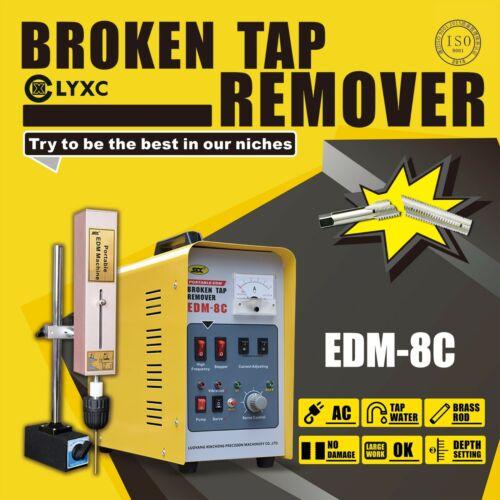 Portable EDM Broken Tap Damaged Bolt Remover Drill Extractor Tap Disintegrator