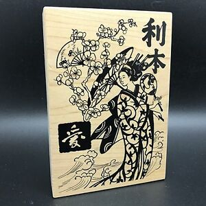 INKADINKADO-Mounted-Rubber-Stamp-91074-Japanese-Geisha-RF622