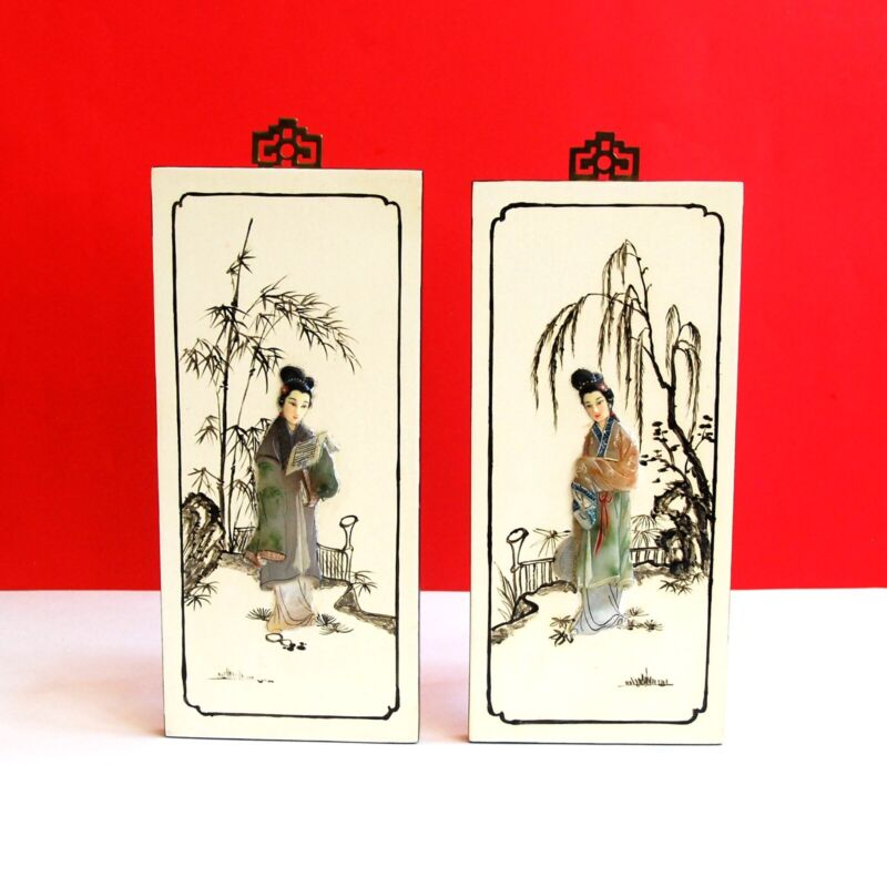 Chinese Hanging Cream Color Set of 2 Asian Art Wall Plaques (Gorgeous Gift!)