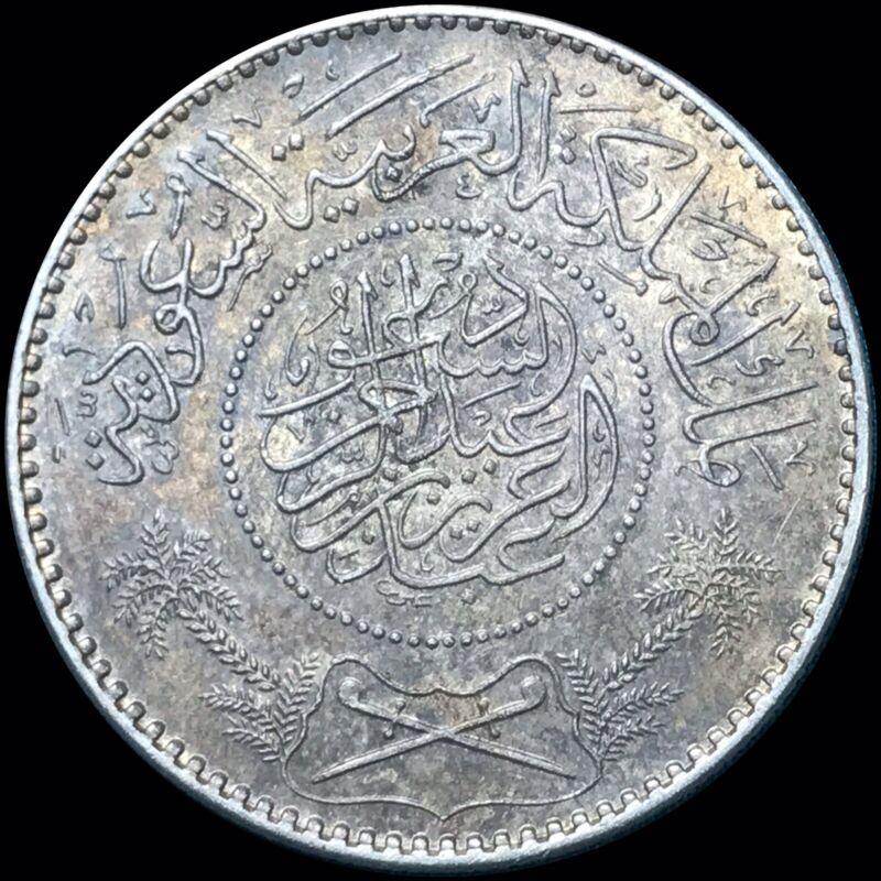 AH1367 (1948 A.D.) Saudi Arabia 1 Riyal KM #18 Foreign Silver Coin