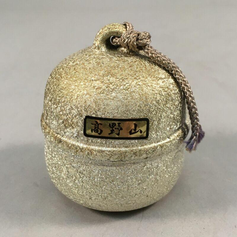 Japanese Metal Bell Vtg Gold Koyasan Round Ceramic Ball DR322