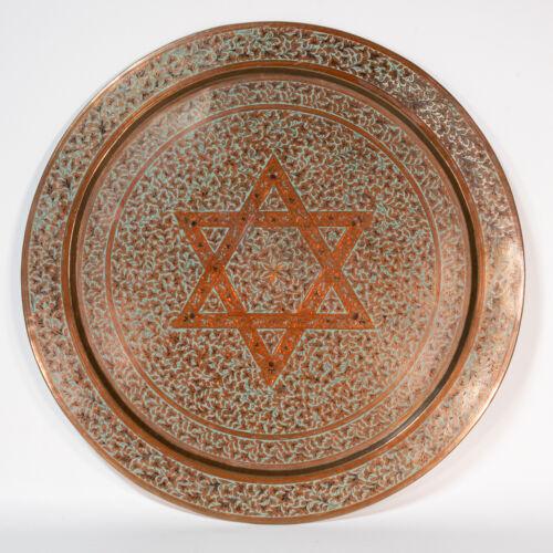 Gorgeous Bezalel Style Jewish Judaica Brass Tray Star Of David Etched + Painted