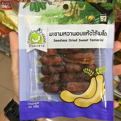 super sour Tamarind 32 G seedless Dried Sweet free Shipping.