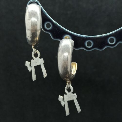 Vintage Chai Hoop Earrings Sterling Silver Hebrew 925 Israel With a Rare Defect