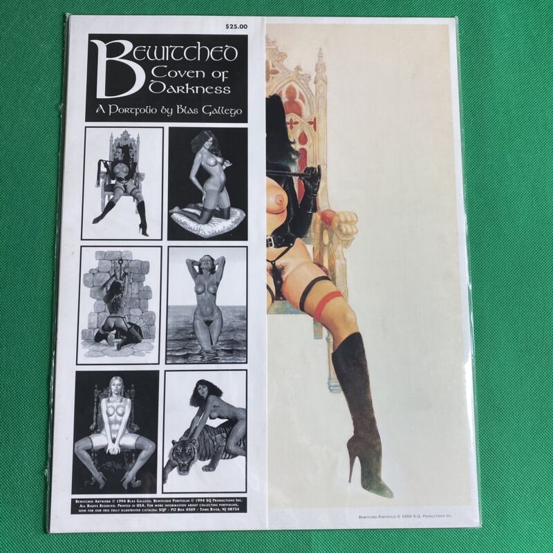 SEALED Bewitched Coven Of Darkness Blas Gallego Vintage 1994 Art Print Portfolio
