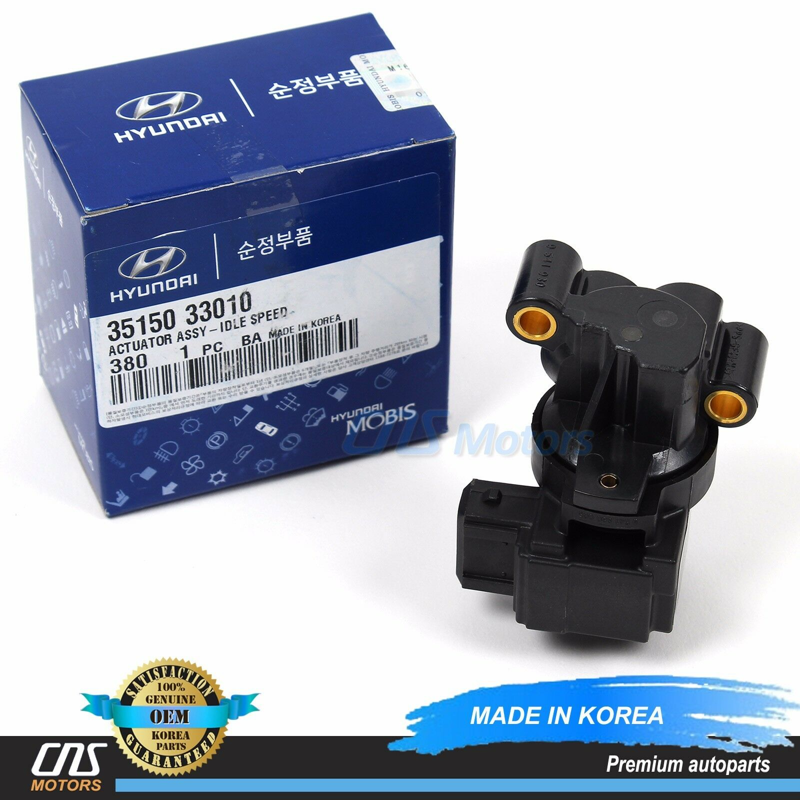 Car & Truck Parts : Emission System : Air Bypass Valve on