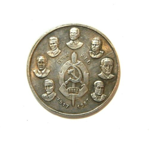 50 RUBLES 1987***70 YEARS OLD OF THE CHEKA-KGB***USSR***EXONUMIA SILVERED COIN