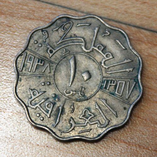 1938 Iraq 10 Fils