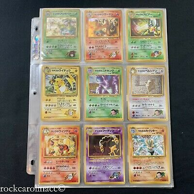 Pokemon JAPANESE GYM CHALLENGE COMPLETE SET (NM/M) Blaine's Charizard for sale  Shipping to Nigeria