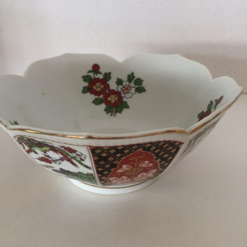 """Vintage Imari by Heritage Mint 7"""" Vegetable Bowl Oriental Landscape Scene Floral"""