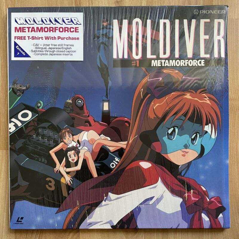 MOLDIVER Episode 1 Laserdisc Anime LD Metamorforce Japanese w English Dub & Sub