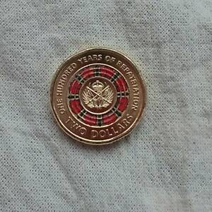 Coin - 100 years of Repatriation
