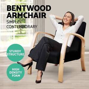 Bentwood Rocking Arm Chair Wooden Adjustable Lounge Fabric