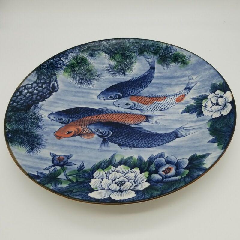 """Japanese Koi Fish and Lotus Flowers Round Plate Sun Ceramics Japan 12"""" Diameter"""