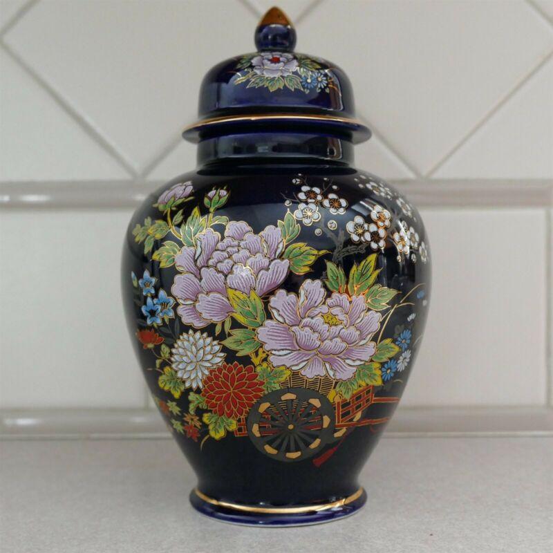 Vintage Japanese Kutani Enameled Floral Cobalt Blue Ginger Jar w/Lid Gold Gilded