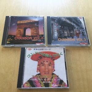 3CD /   CHANSON VOL 1&2  + ANDES MUSIC