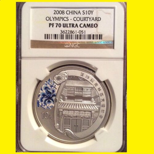 2008 CHINA S10Y OLYMPICS COURTYARD 1 OZ SILVER  NGC PF 70 ULTRA CAMEO
