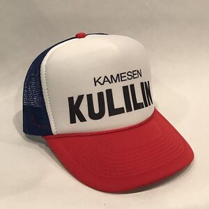 Kameson Kulilin Trucker Hat Retro Dragon Ball Z DBZ Snapback Unisex Foam Cap 84e466dbe8b5