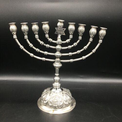 Antique German silver Hanukkah lamp, Menorah