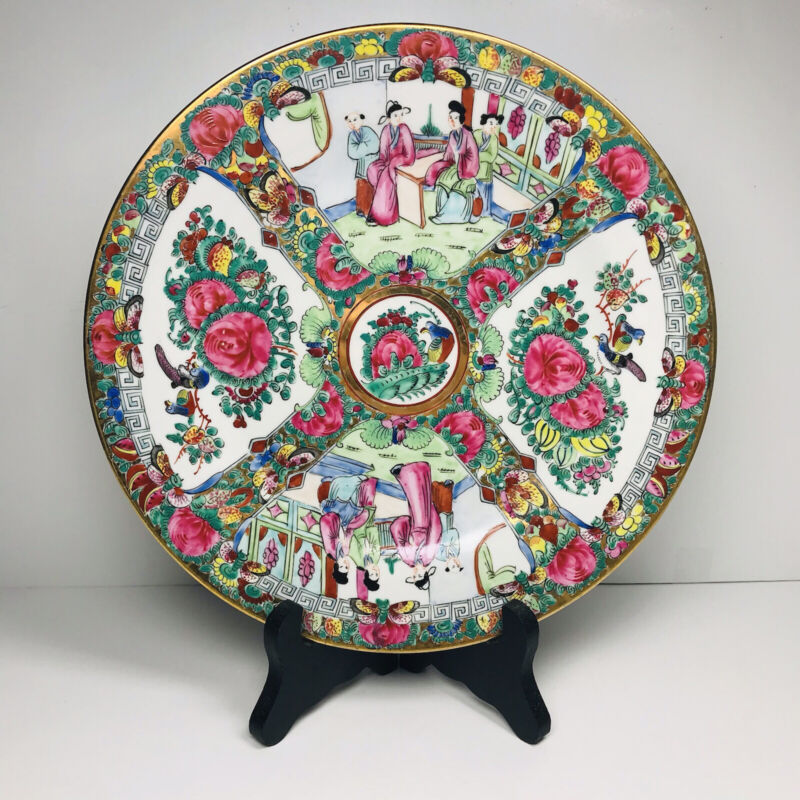 """Antique? Vtg Famille Rose Medallion Chinese Asian 9 1/8"""" Plate Unmarked"""