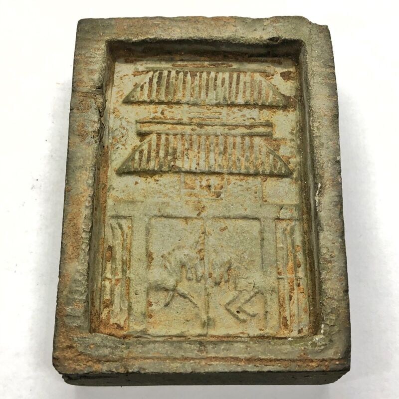 Ancient Chinese Brick Cut From Han Dynasty Tomb - Ca. 200BC - 220 AD - Artifact