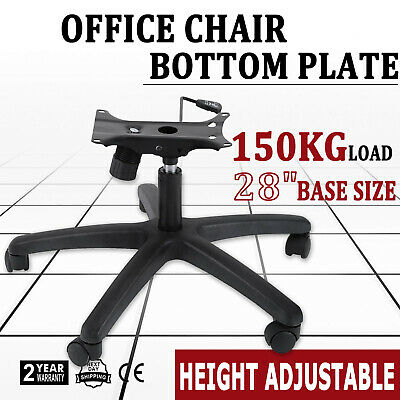 28 Heavy Duty Replacement Aluminum Plast Office Task Chair Stool Base - Black