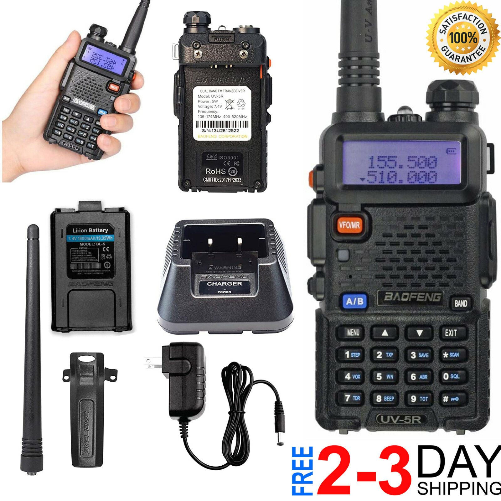 Two Way Radio Scanner Transceiver Handheld Police Fire Porta