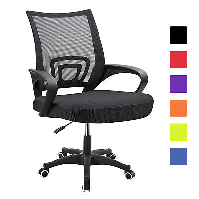 Adjustable Ergonomic Executive Chair Swivel Mid-back Office Computer Desk Chairs
