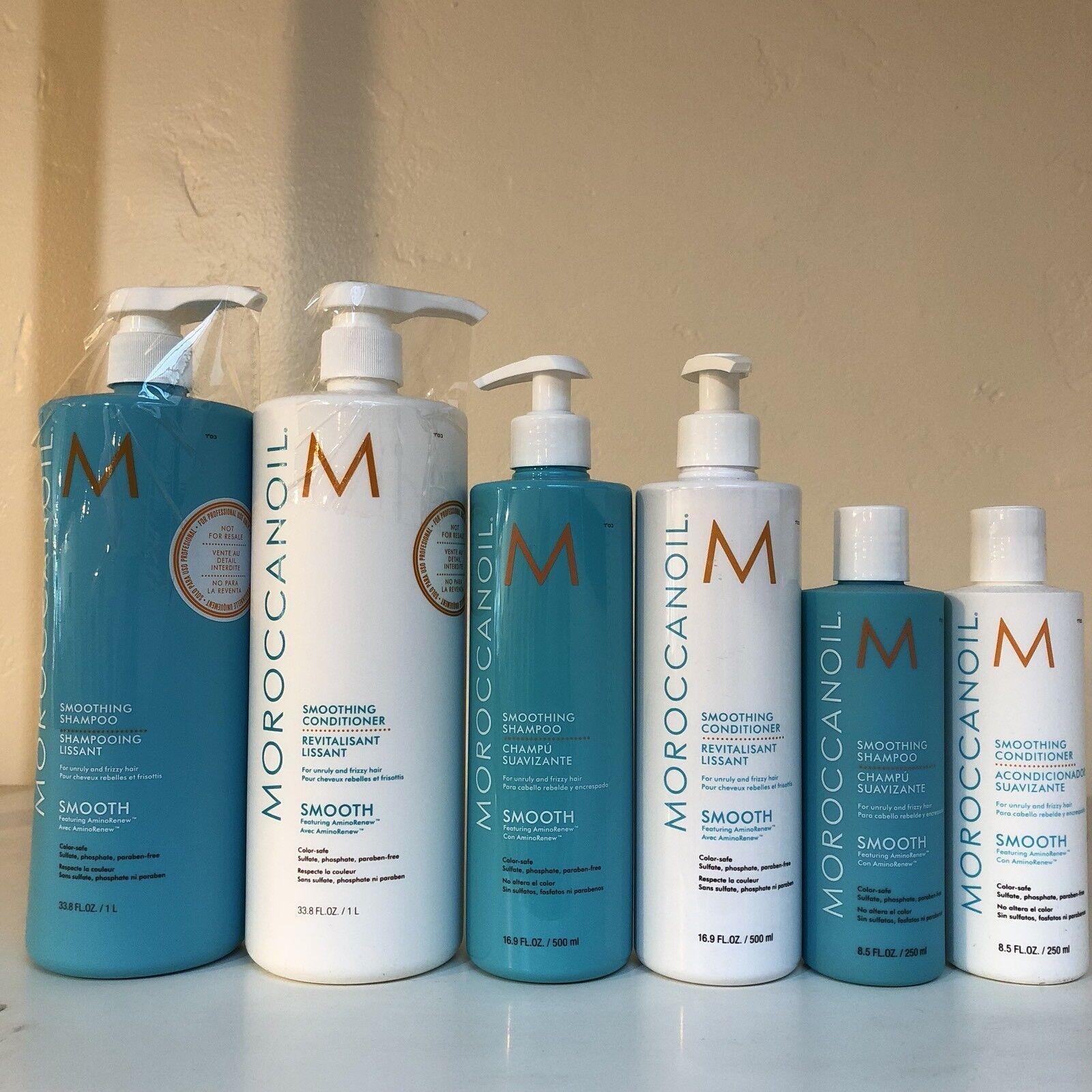 Moroccanoil Smooth Shampoo Conditioner Duo - 8oz, 16oz, 33.8