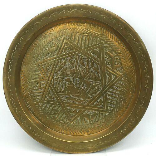 "VTG Jewish Hebrew 16"" Solid Brass Plate Tray W/ Star Of David Pyramids Sphinx"