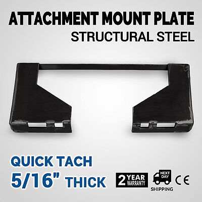 Universal Skid Steer Quick Attach Mounting Plate Extreme Duty 516 Weld