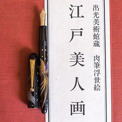NEW Namiki Nippon Art Golden Pheasant Maki-e Fountain Pen 14k Gold Nib