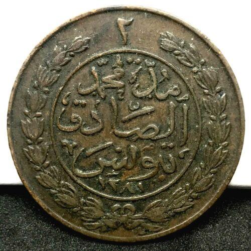 1864 (AH 1281) Tunisia 2 Kharub Copper Coin KM#156 One Year Type