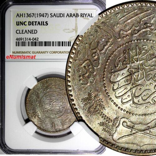 Saudi Arabia UNITED KINGDOMS Silver AH1367(1947) 1 Riyal NGC MS64 Toned KM# 18