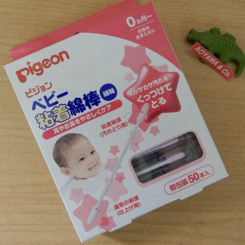 Pigeon Japan BABY COTTON SWAB Adhesive-Tipped 50-Swab