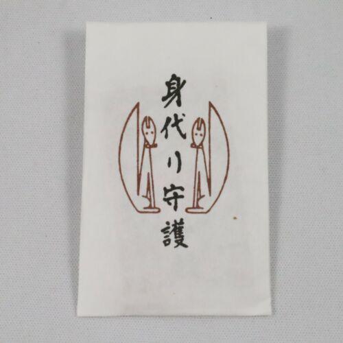Kyoto Fushimi Inari Shrine Omamori Scapegoat Substitute Wooden Amulet Japan