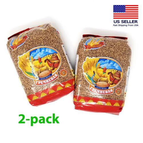 (2-pack) Russkoe Pole Russian Roasted Buckwheat Groats, 1.5 kg / 53 oz - Grechka