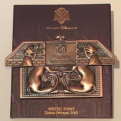 Disney Parks Mystic Point Grand Opening 2013 LE 500 Music Box Pin New