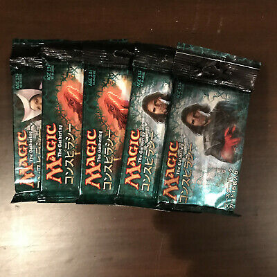 5x Magic the Gathering Conspiracy Booster Pack - MTG - SEALED - Japanese
