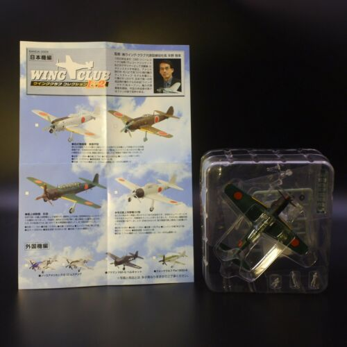 Bandai Wing Club Airplanes Collection L Part 2 #2 SAIUN MYRT IJN NAKAJIMA C6N