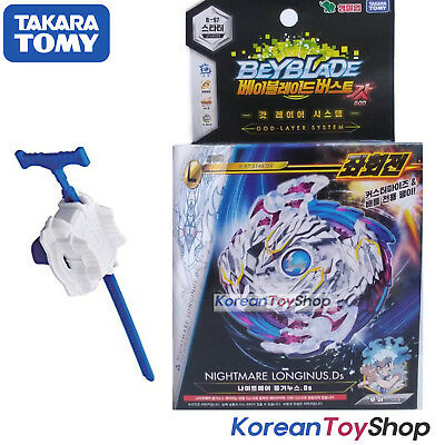 BeyBlade Burst B-97 NIGHTMARE LONGINUS.Ds w/ Launcher Takara Tomy Original Genui