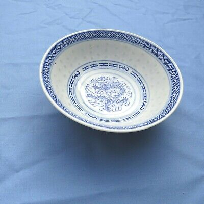 Vintage Chinese Blue and White Rice Pattern Soup Bowl (Chinese Dragon Blue And White Rice Pattern)