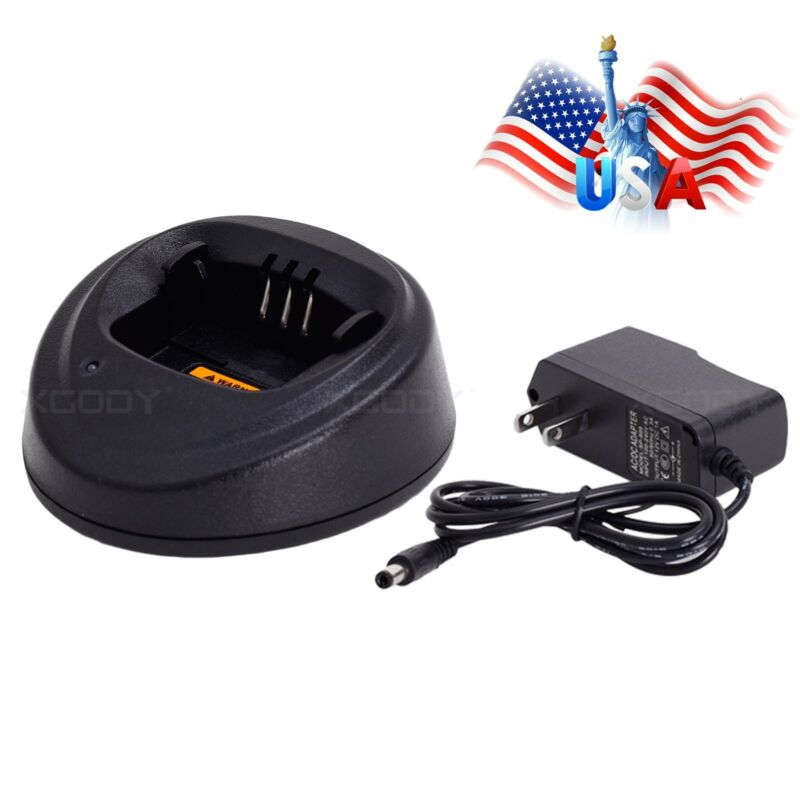Quick 2-Way Radio Charger For Motorola EP450 CP040 CP150 CP2