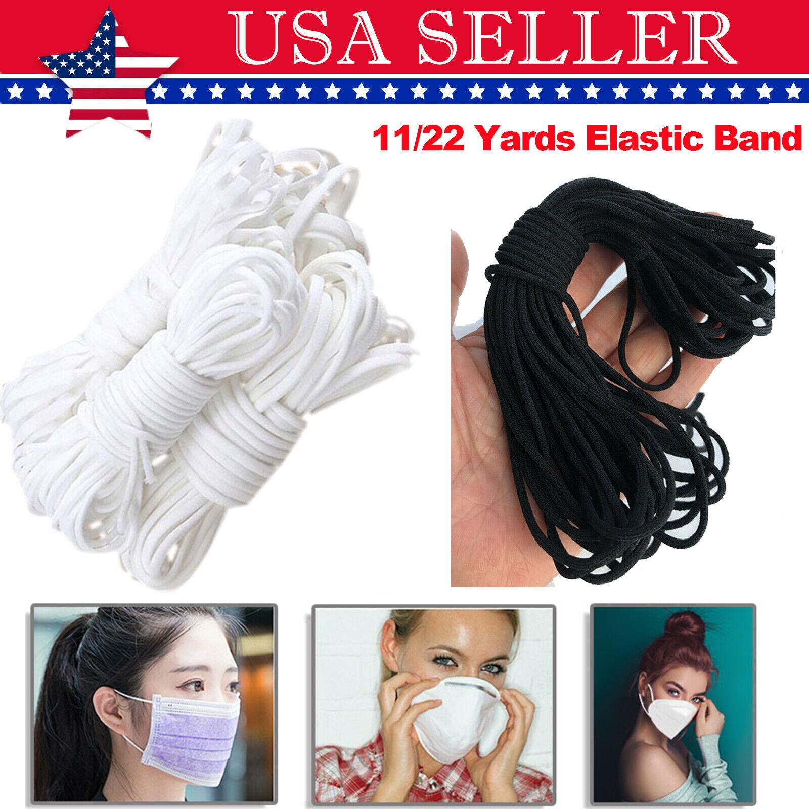 "11yard Black White Elastic Band Braided Trim Cord for  DIY mask string 1//4/""1//8/"""