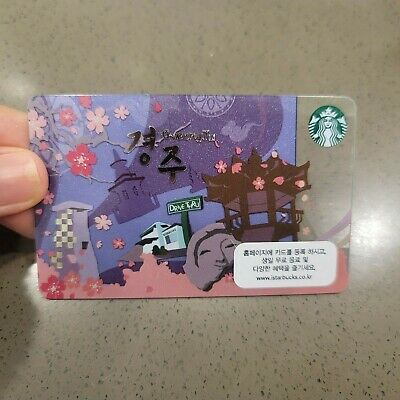 Starbucks card korea 2020 aniverasy limited edition