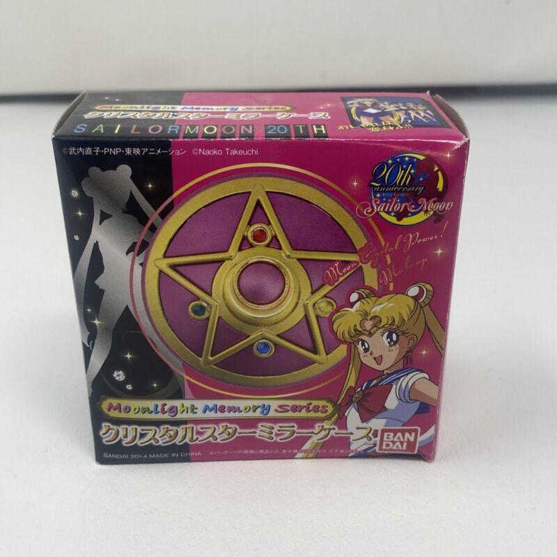 Bandai 20th Anniv. Sailor Moon Moonlight Memory Crystal Star Compact Brooch